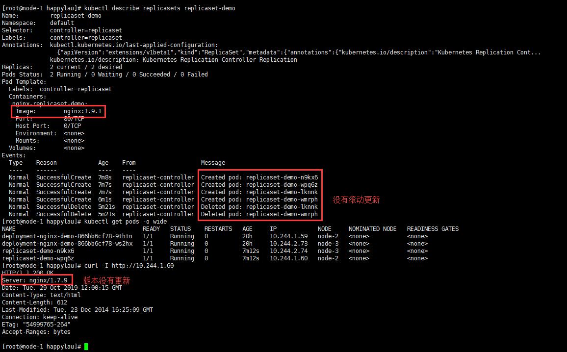 ReplicaSet验证版本更新