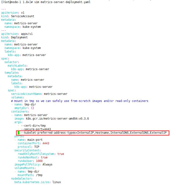 修改metric-server部署配置文件